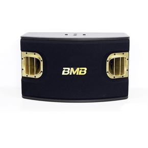 Karaoke Speaker BMB CSV 900SE
