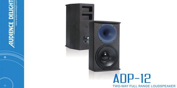 Loa ADP-12