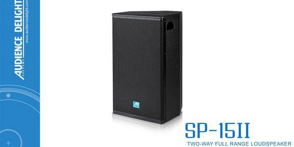 AD Speaker SP-15II